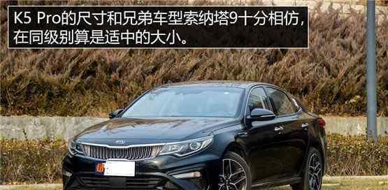 东风起亚k5多少钱 悦达起亚k5价格 全民促销中