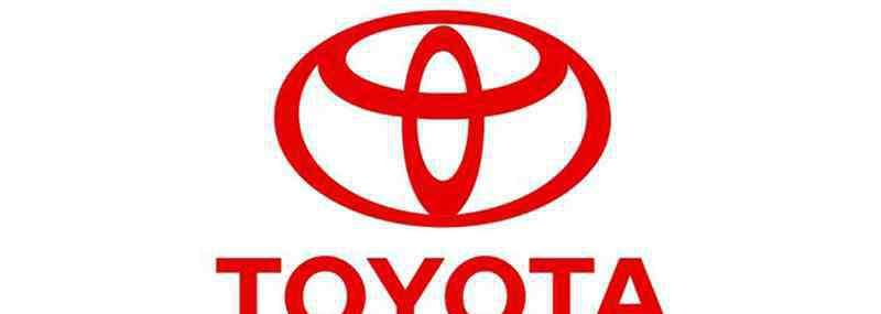 丰田旗下品牌有哪些 丰田旗下品牌有哪些?丰田旗下12个品牌是什么