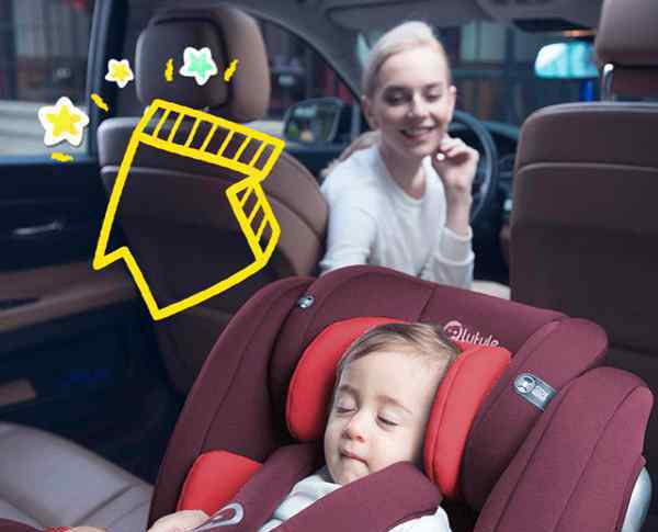 路途乐 路途乐安全座椅怎么样,价格以及安装教程