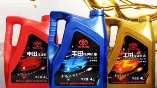 丰田机油 丰田纯牌机油怎么样?丰田纯牌机油是谁代工的