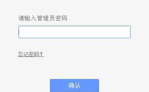 如何登录路由器 路由器登录不上怎么办  如何重新设置路由器