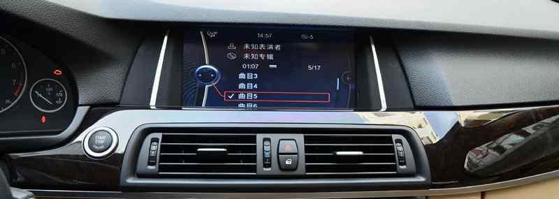 车载视频 车载音乐怎么连接手机,车载音乐视频怎么弄