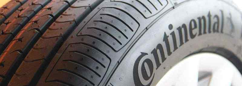 轮胎规格 轮胎型号规格