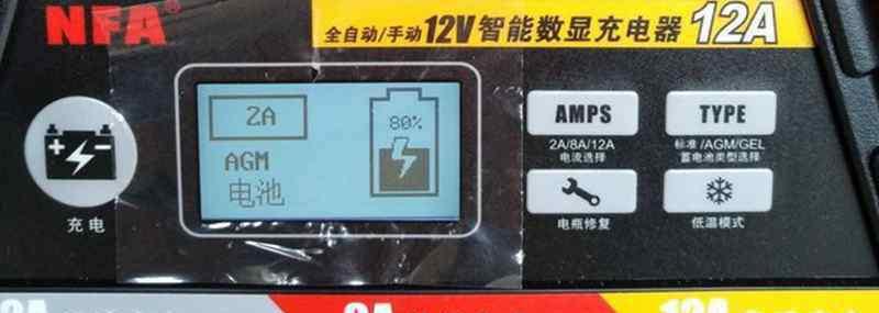 电瓶电压多少算正常 电池电压多少正常