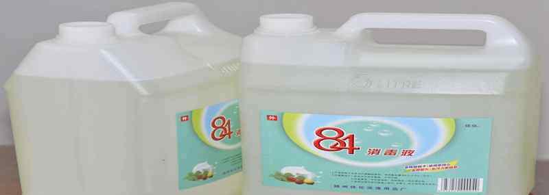 84消毒液怎么稀释 84消毒液可以直接喷车上吗,84消毒液需要稀释吗
