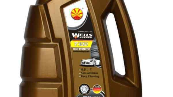 韦尔斯 韦尔斯润滑油排名第几?韦尔斯机油是杂牌吗