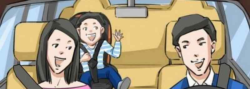 儿童安全座椅安装图 小孩安全座椅怎么安装,儿童安全座椅安装图解
