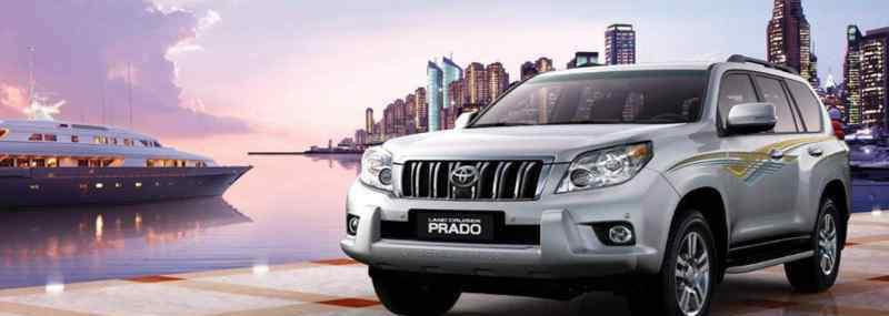 丰田辱华广告 Prado是什么车?丰田Prado是霸道吗
