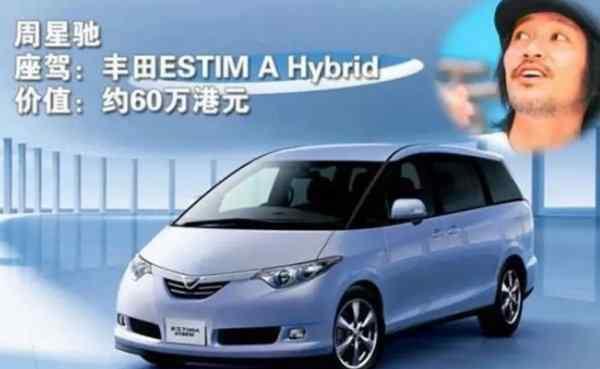 明星的车 十大开便宜车的明星,中国全部明星开的车