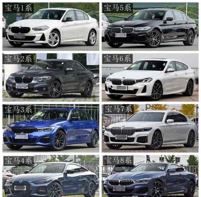 宝马3系列 宝马有哪些车系哪个系列最好?宝马几系怎么区分图解