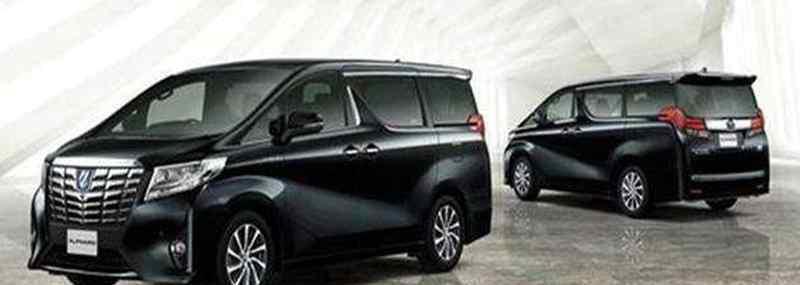 alphard 丰田Alphard是什么车?Alphard丰田V6叫什么中文