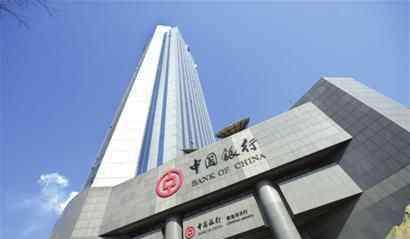 中国银行年报 中国银行业2018年年报出炉 中国银行2018年净利润多少?