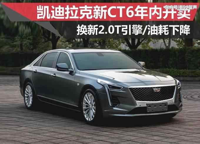 北京赛车pk拾计划 北京赛车五码三期计划网页版D7891com