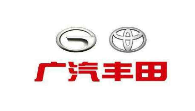 一汽丰田和广汽丰田有什么区别 一汽丰田和广汽丰田有什么区别?老司机总结了两点,很实在