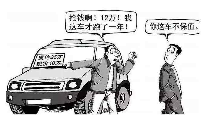 最保值的十款车 中国最保值的10款车,最便宜的只要8万!