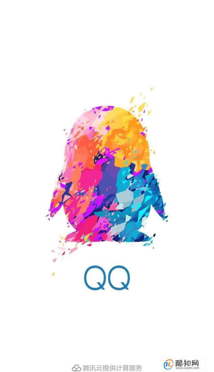 qq无法安装怎么办 qq安装不了怎么办