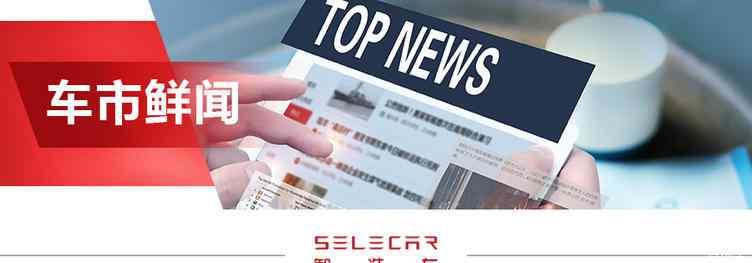 丰田7座suv 2020年值得期待的6款7座SUV,全新丰田汉兰达、大众SMV领衔!