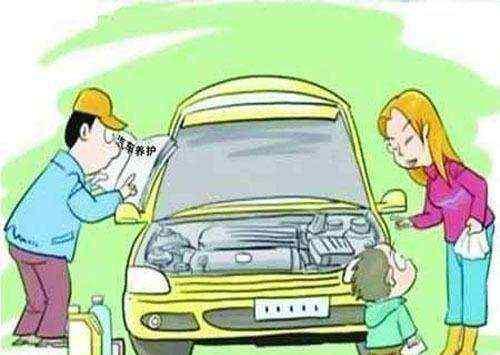 车辆保养记录查询 如何查看自己车的保养记录吗,汽车知识