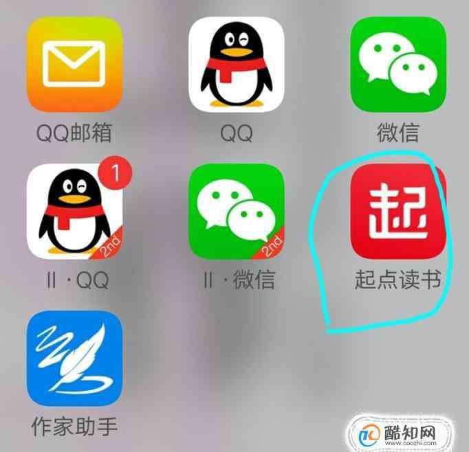 起点中文网首页 起点中文网作家注册