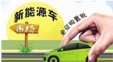 买车的购置税怎么算 汽车购置税是怎么计算的?汽车购置税计算介绍