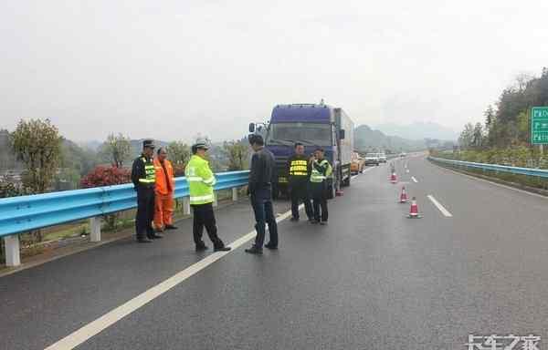 高速路救援拖车 河北:高速车辆救援拖车费政府指导价格