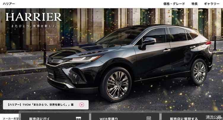 丰田suv车型 日本上市即爆款,丰田SUV全新Harrier解析,预计明年一汽丰田投产