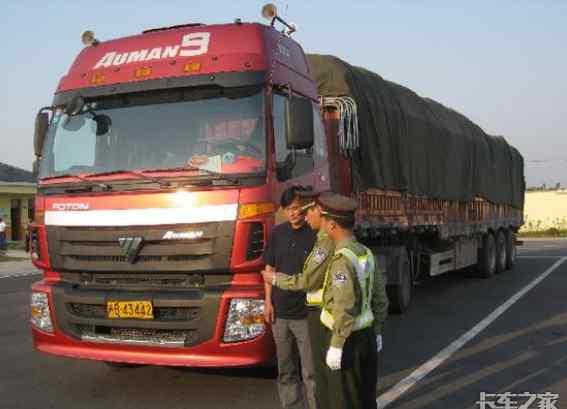 """货车超载 蓝牌货车超载14吨,为这点""""小利""""值吗"""