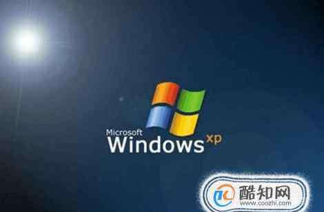 xp启动 电脑开机启动项怎么设置