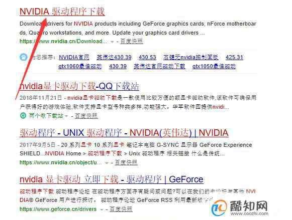 英伟达显卡驱动 如何下载nvidia显卡驱动