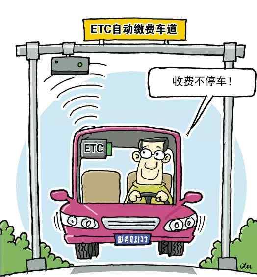 etc正确插卡图 ETC使用中有哪些需要注意的,ETC车辆使用介绍