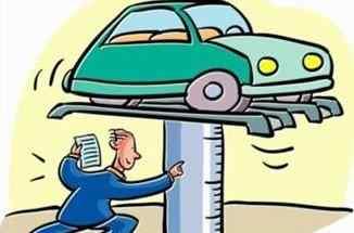 2019车辆年检新规 2019年车辆异地年检新规定