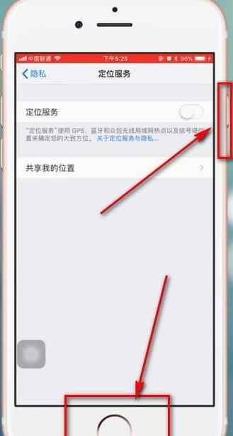 iphone定位 iphone定位突然不准了