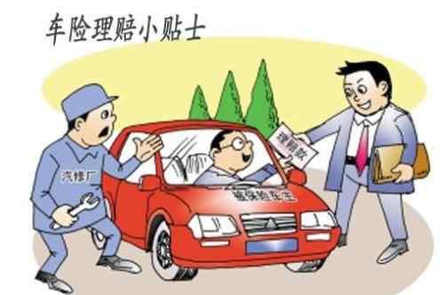 保险种类有哪些 汽车保险有哪些种类?汽车保险种类介绍