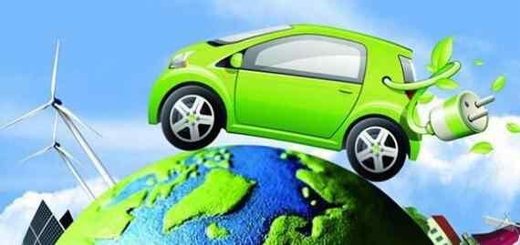 汽车贷款要什么条件 新能源汽车贷款需要什么条件,如何申请汽车贷款买新能源车