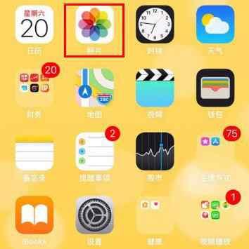 苹果手机拼图怎么拼图 iphone自带拼图功能