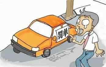 扣分的违章能网上处理吗 公司车辆违章怎么处理,如何在网上处理车辆违章介绍