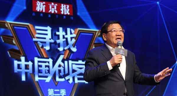品牌 徐小平:创业者没有当网红的能力 就不要创业了