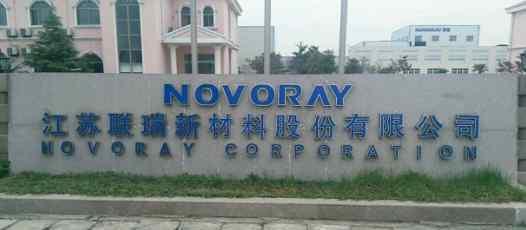 联瑞新材 688300江苏联瑞新材料股份有限公司发行市盈率、行业市盈率